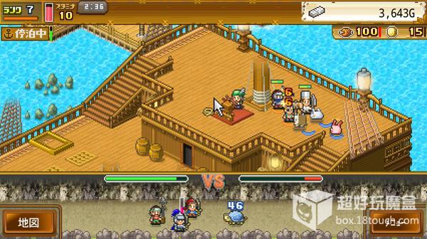 探秘大海贼岛游戏截图