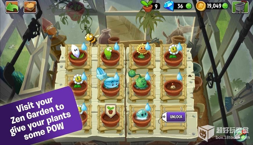 植物大战僵尸2游戏截图
