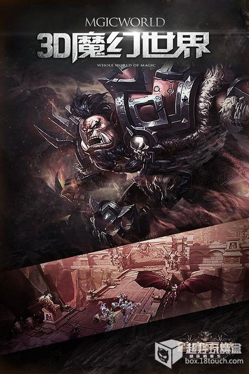 兽血再燃游戏截图