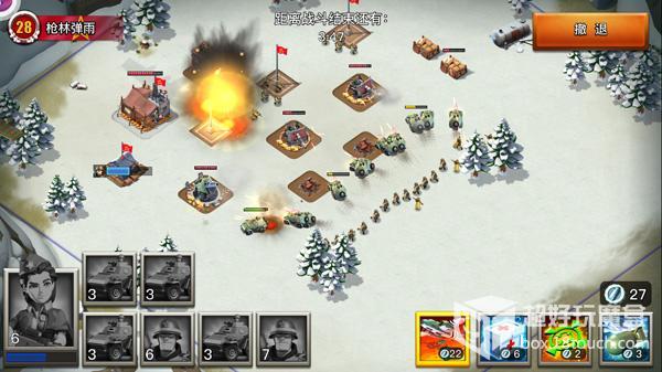 我的战争游戏截图