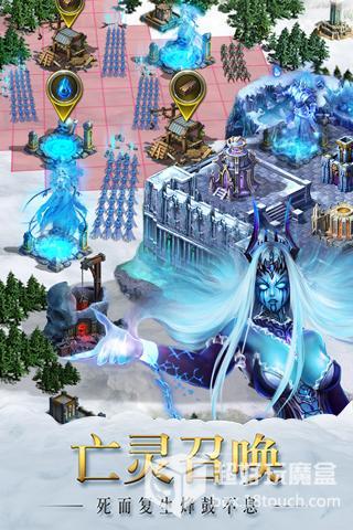 不朽王座游戏截图