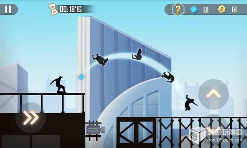 暗影滑板 - Shadow Skate游戏截图