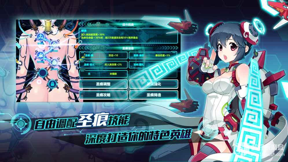 战场英雄物语游戏截图