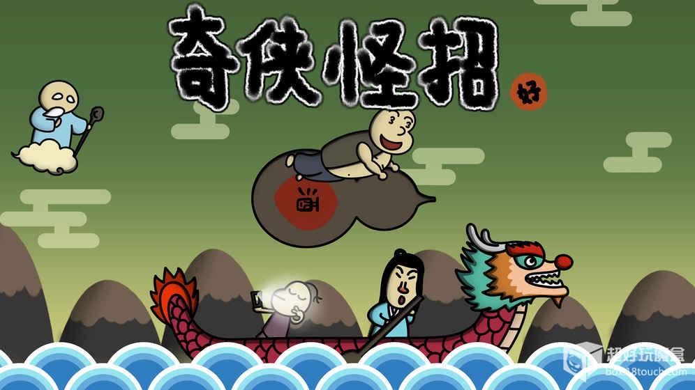 典雅江湖-奇侠怪招v0.2.3.15游戏截图