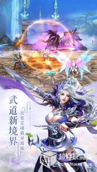 太古神王:星魂觉醒游戏截图