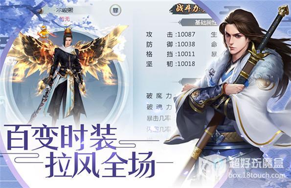 剑舞奇缘游戏截图