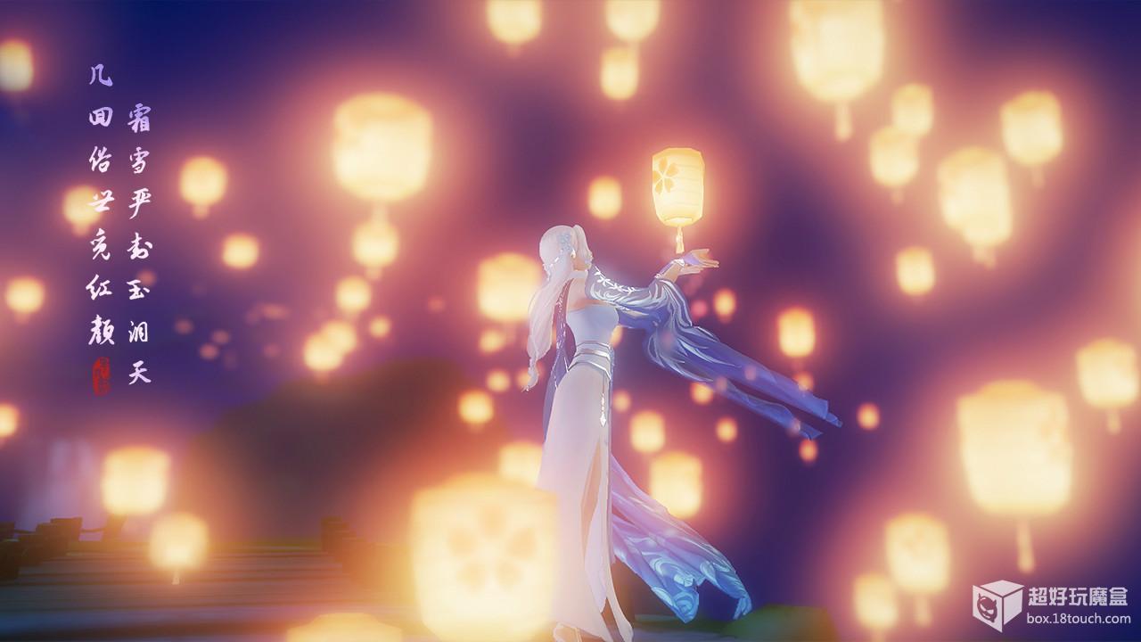 花与剑游戏截图