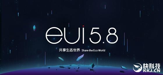 苦熬结束!乐视EUI 5.8正式推送:安卓6.0