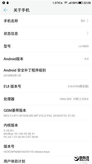35578处改进!乐视EUI 5.8正式推送:安卓6.0