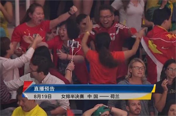 里约奥运会中国女排vs巴西全场录像:3-2逆转!郎家军爆冷进四强