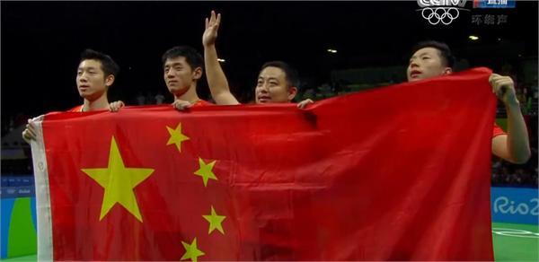 里约奥运会乒乓球男团决赛中国vs日本录像回放 三连冠!刘国梁激动吻马龙