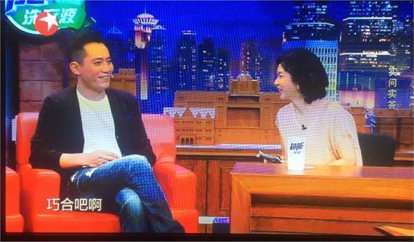 刘烨上金星秀被问谢娜满脸羞涩 他注定与含娜字的女人有缘