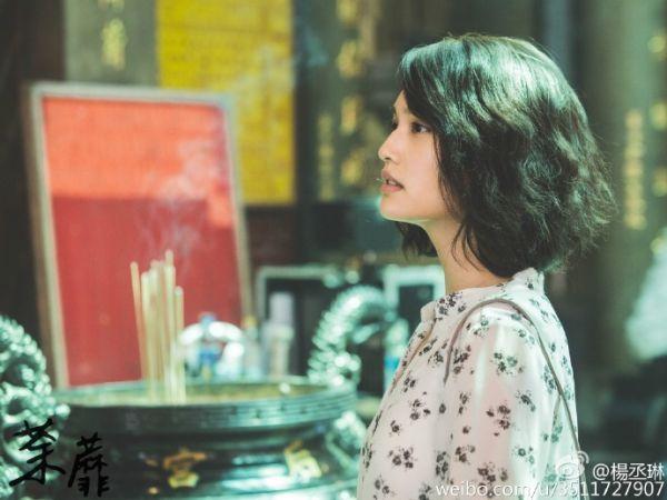 杨丞琳罕见谈恋情 李荣浩给杨丞琳写的歌(2)