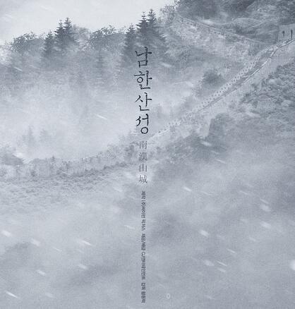 2017年最受期待的韩国电影 2017好看的韩国电影(3)