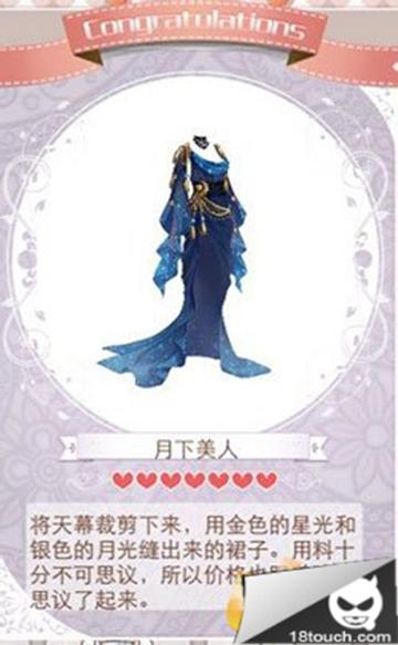 月亮女神套装组合 发型:狄安娜