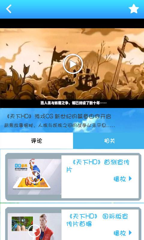 天下HD视频站