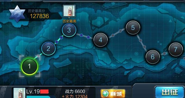全民突击01.png
