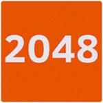 2048传奇