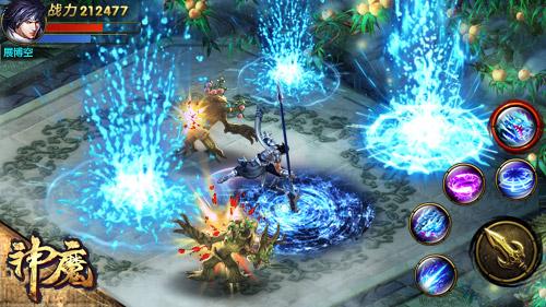 龙将对战-3.jpg