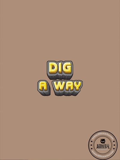 Dig a Way通关攻略大全
