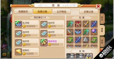 梦幻西游手游金币快速获取方法 平民玩家金币赚取指南