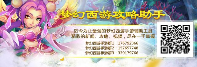 梦幻西游(1).jpg