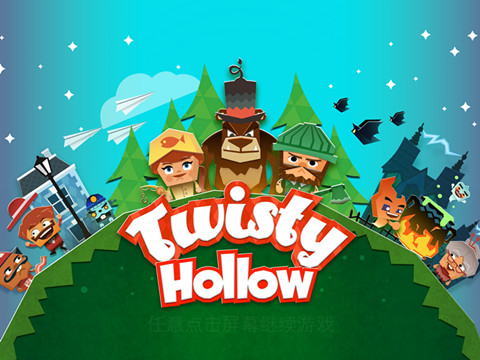twisty hollow 旋转山谷攻略大全