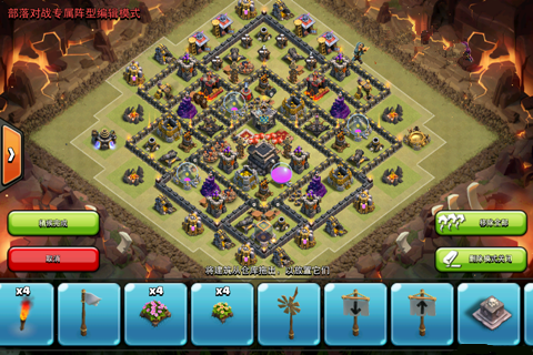 coc (1111).png