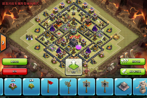 coc (1112).png