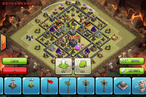 coc (1113).png