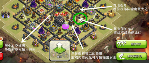 coc (1116).png