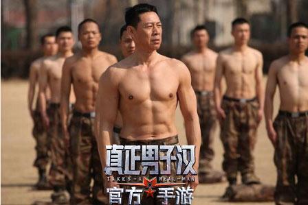 图3:《真正男子汉》张丰毅军营生活海报.jpg