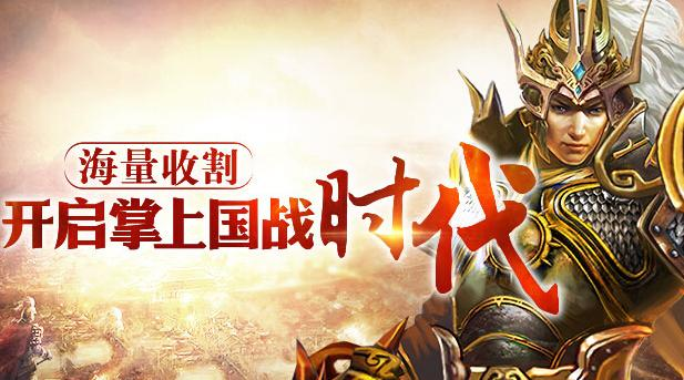 无等级全地图开放《天子》试玩:秦楚之战谁与争锋