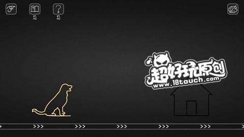 find the line第二章第1关前门狗通关攻略 (1).jpg