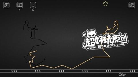 find the line第二章第2关椅子攻略 (2).jpg