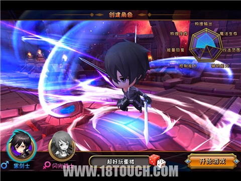 梦幻神域 评测 上演游戏版 刀剑神域