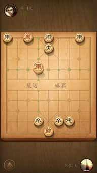 天天象棋第14关怎么闯关 天天象棋14关攻略