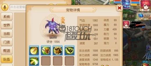 梦幻西游手游吸血鬼1.jpg
