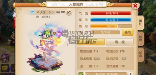 梦幻西游手游83级龙宫.jpg