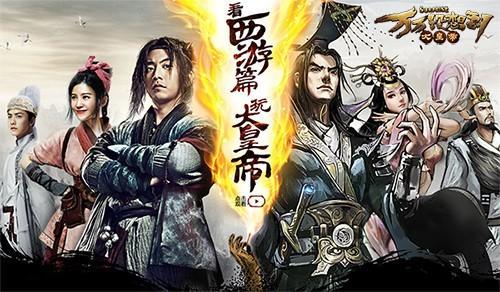 《万万大皇帝》首曝 12.18影游同步上线
