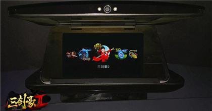 裸眼3D版《三剑豪2》初体验