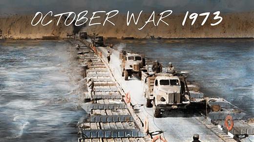 """《战与争》确认将于本月内推出第二个战役""""1973 十月战争.jpg"""