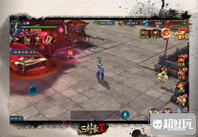 三剑豪2侠客系列玩法介绍 任务系统详解1.jpg