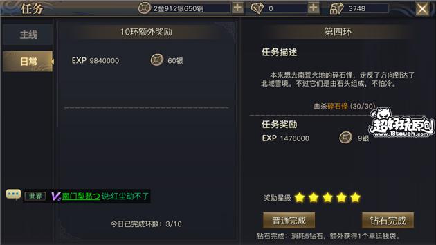 青丘狐传说升级途径汇总攻略 快速升级指南3.jpg