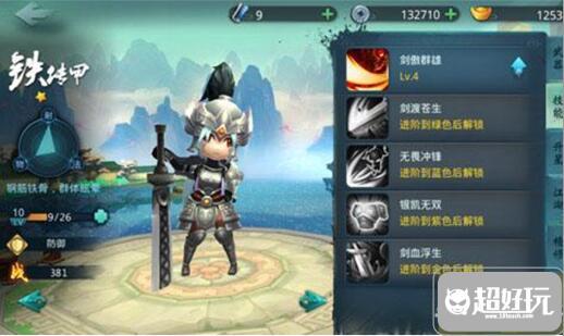 小李飞刀铁甲传分析2.jpg
