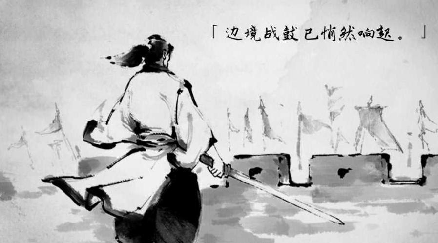 【超试玩】剑之道心之道 说剑之道