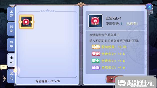轩辕剑之天之痕 (3).png