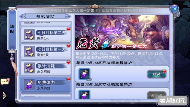 轩辕剑之天之痕手游 (1).jpg