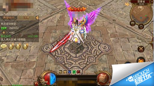 我们的传奇火焰之王玩法攻略 获胜技巧解析4.jpg