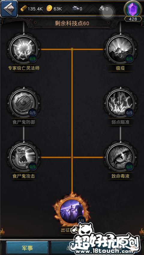 巨龍之戰學院研究全面解析攻略